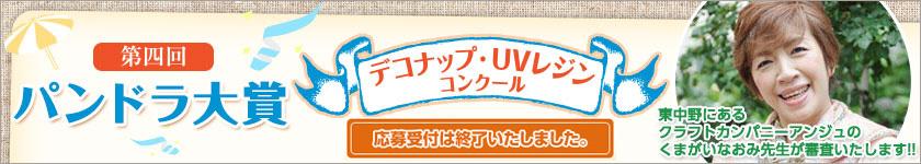 Awards 4 banner