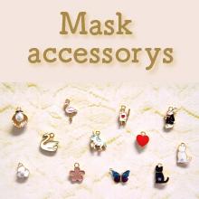 Thumb mask customize220