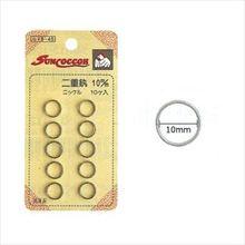 Thumb 4965492005444