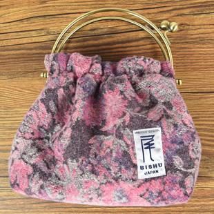 Hi10 1709 pouch frame bag