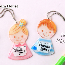 Thumb plaban message charm