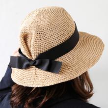 Thumb 19ss straw hat
