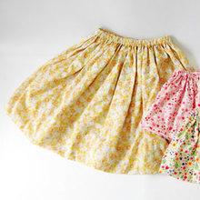 Thumb straight cut skirt310c