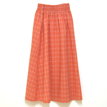 Thumb hk1 2003shirring long skirt