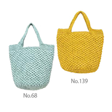Thumb h167 205 210 double knit 5ball bag3