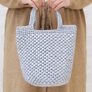 H167 205 210 double knit 5ball bag