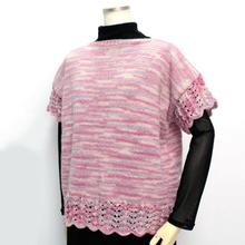 Thumb mo108 20aw fuji medias pullover
