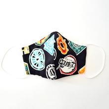 Thumb kimetsu mask310