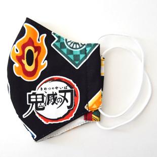Kimetsu mask310b