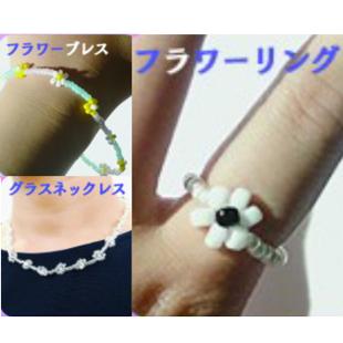 202108qb flower motif accessory