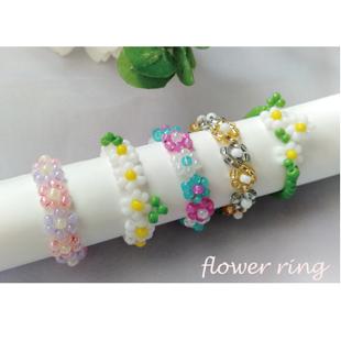 202108qb beads ring