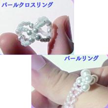 Thumb 202108qb pearl ring