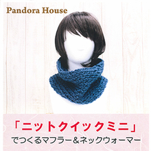 Thumb 201511aw scarf snood01