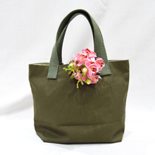 Thumb lunch tote khaki